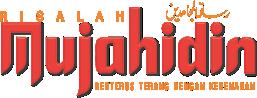 Risalah Mujahidin Online